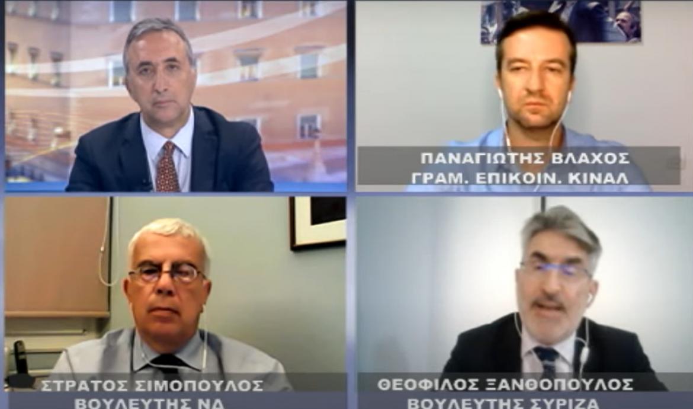 Θ. Ξανθόπουλος στον Blue Sky: Ενίσχυση κοινωνικού κράτους και αντιμετώπιση της ακρίβειας,  βασικοί άξονες της πολιτικής μας-Στόχος μας να δημιουργήσουμε μέτωπο αντίστασης της κοινωνίας απέναντι στις πολιτικές της κυβέρνησης Μητσοτάκη
