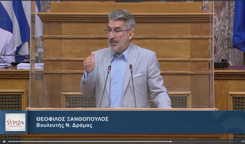 Θ. Ξανθόπουλος για πιλοτική δίκη στις αστικές υποθέσεις: Η κυβέρνηση εισάγει  ένθετο βαθμό δικαιοδοσίας-Κίνδυνος χειραγώγησης των πλειστηριασμών από την αυτόματη μείωση του τιμήματος-Η ομιλία για το ν/σ αλλαγών στον ΚΠολΔ στην αρμόδια Επιτροπή της Βουλής