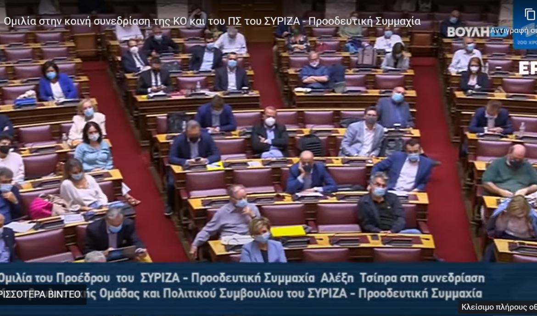 ΣΥΡΙΖΑ-ΠΣ: Πρόταση για τη σύσταση εξεταστικής επιτροπής για τη διερεύνηση της επιχείρησης πολιτικής χειραγώγησης της κοινής γνώμης, ευτελισμό των θεσμών και κατασπατάληση δημοσίου χρήματος.
